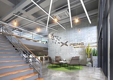 小鹏汽车亚搏体育app官方ios室设计三期-造型中心