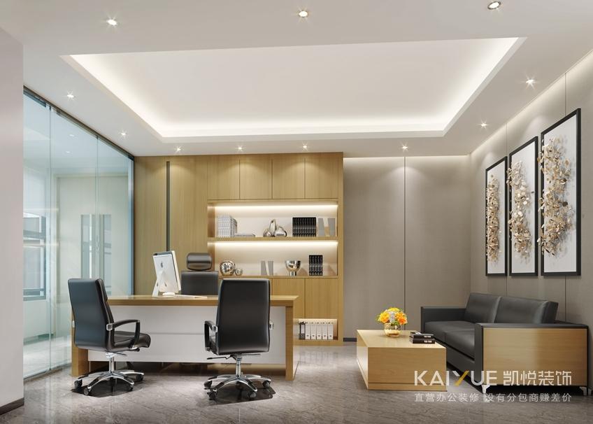 办公空间设计效果图