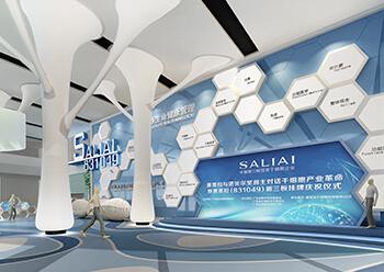 赛莱拉亚搏体育app官方ios楼设计亚搏体育app官方