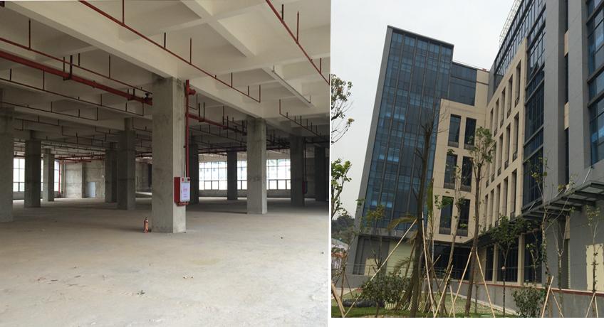 办公楼设计装修前场地状况.jpg