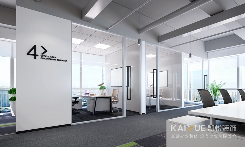 办公室装饰工程