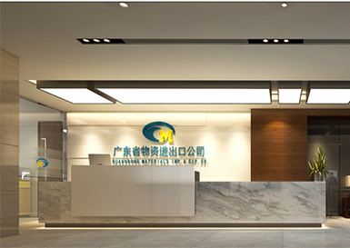 广东省物资亚搏体育app官方ios环境设计亚搏体育app官方工程